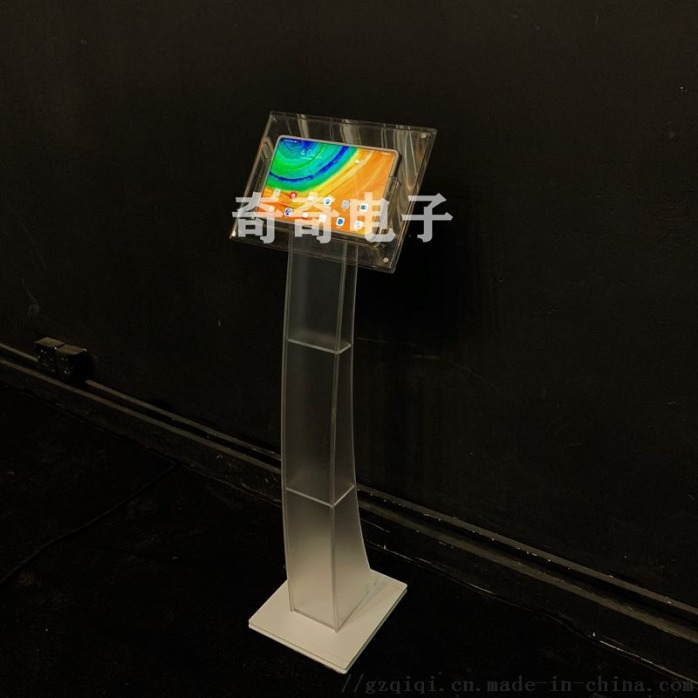微信图片_20200527145545_副本.jpg