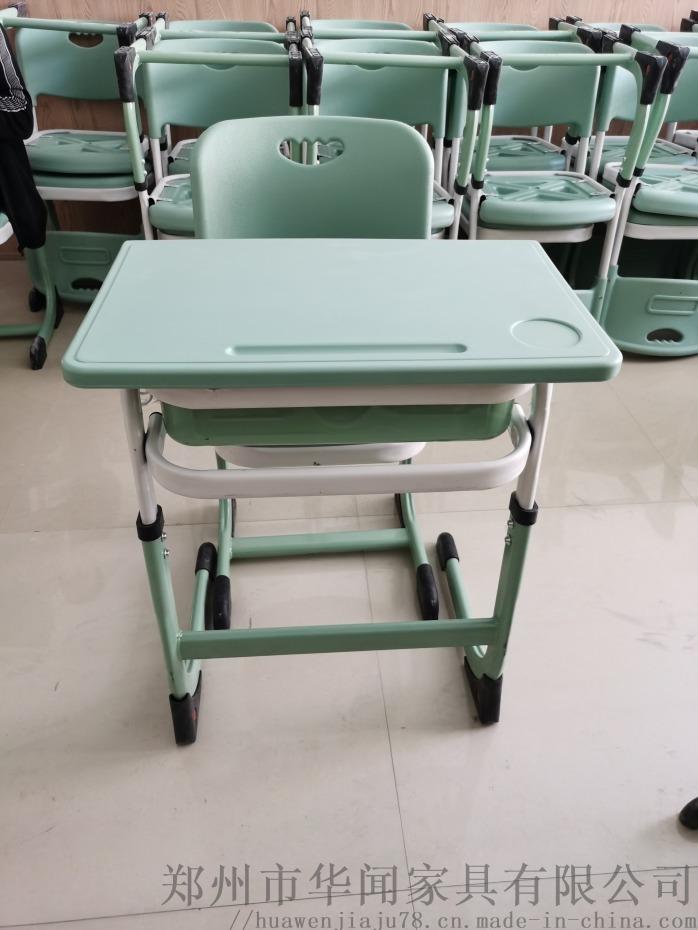 **售课桌椅培训班 郑州课桌椅课桌椅培训班920659105
