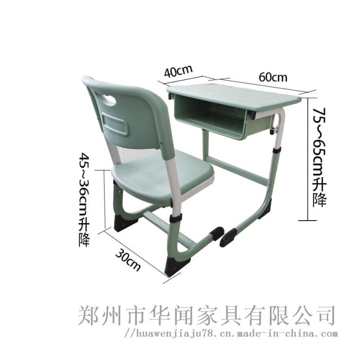 **售课桌椅培训班 郑州课桌椅课桌椅培训班142170985