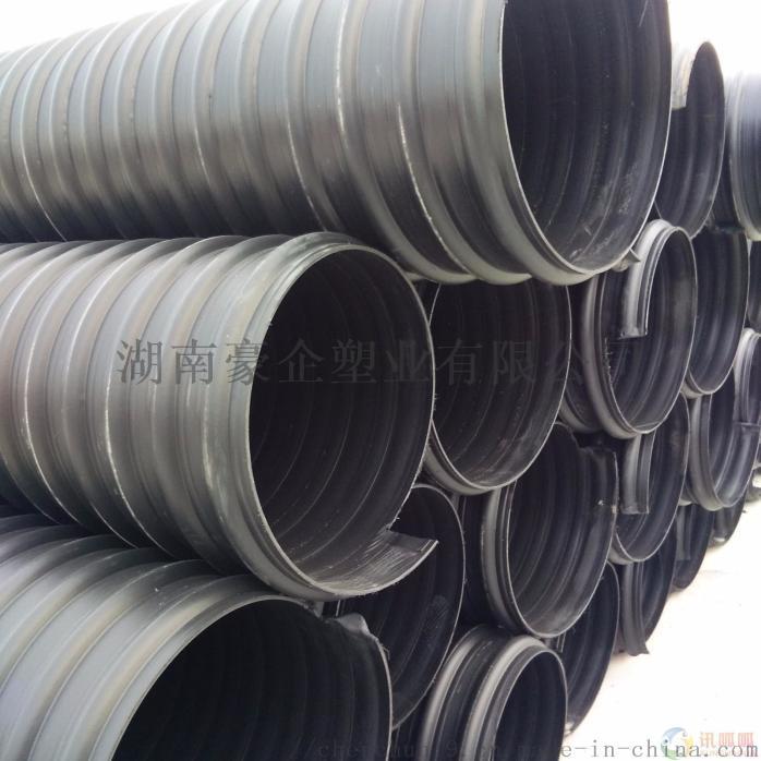 湖南增强螺旋管PE钢带管增强管dn300914572365