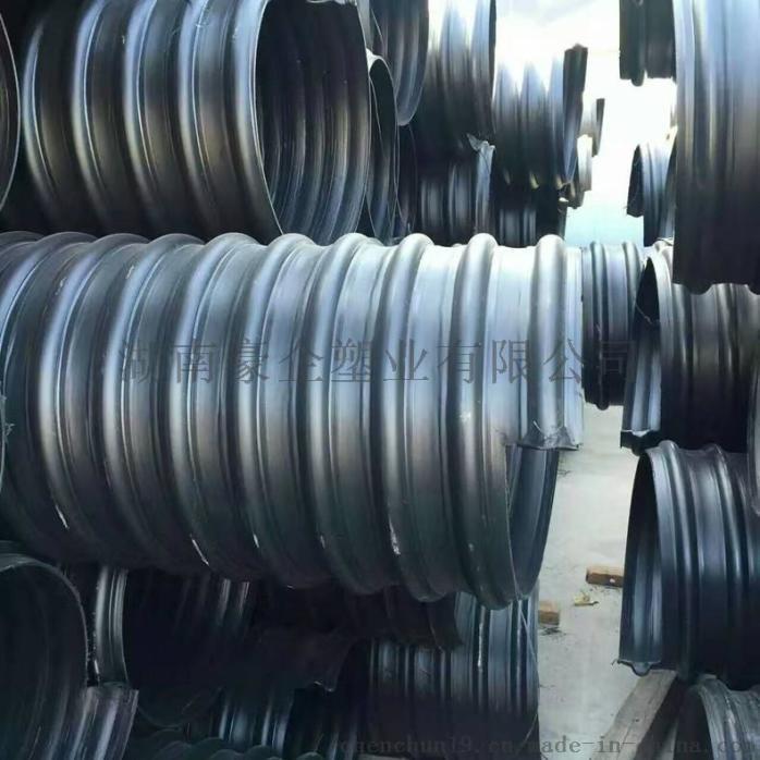 湖南增强螺旋管PE钢带管增强管dn300139834965