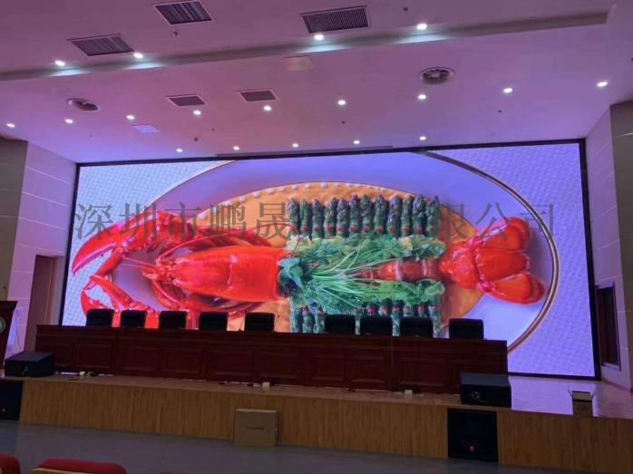 100平米的会议室做什么型号的LED显示屏比较合适142539335