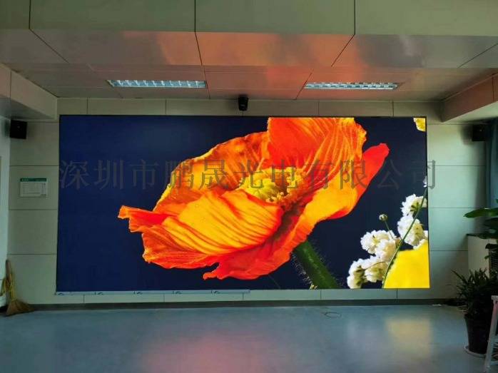 监控中心安装室内P1.875  清LED显示屏921598835