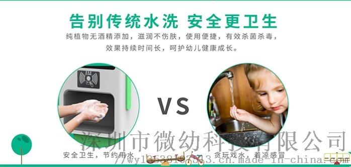 广西幼儿园晨检机器人,小朋友入园体温检测晨检一体机免洗手消毒机