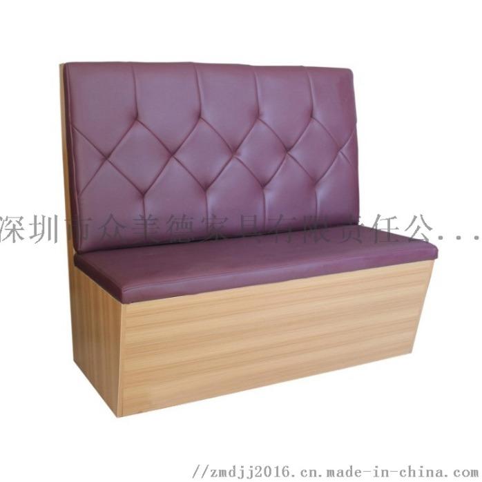 防火板卡座沙發,餐廳沙發訂製,飯店卡座沙發訂造917741765