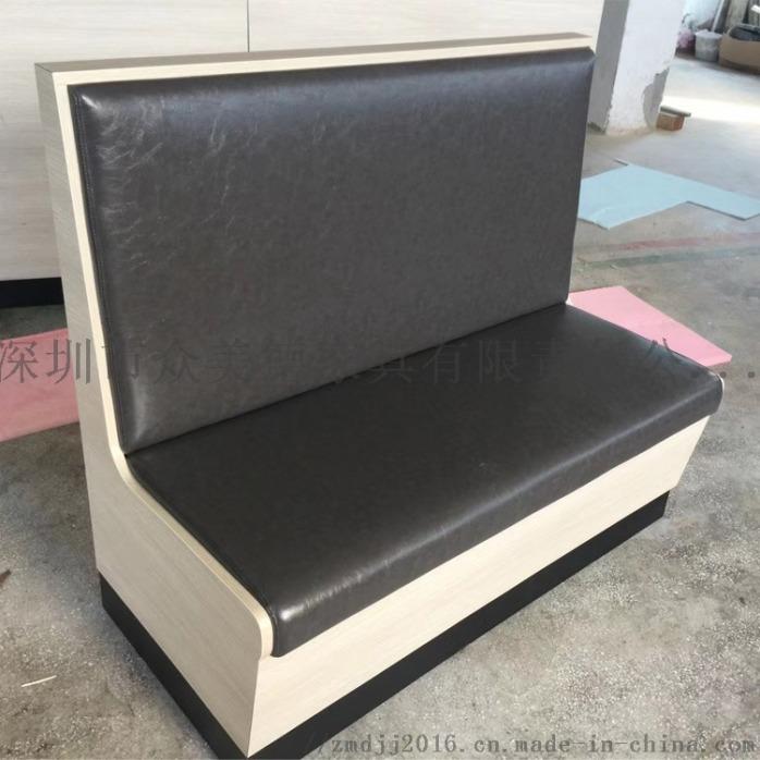 防火板卡座沙發,餐廳沙發訂製,飯店卡座沙發訂造917741735