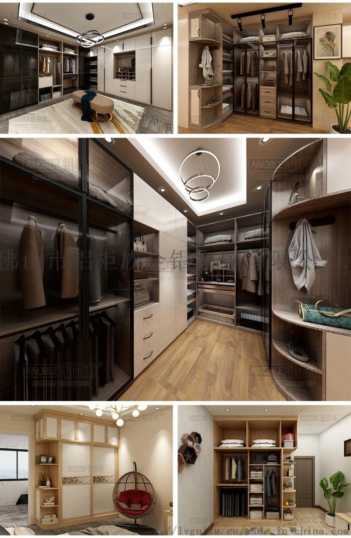 全铝衣柜定制铝合金衣柜全铝衣橱衣帽间142733765