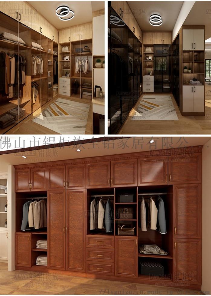 全铝衣柜定制铝合金衣柜全铝衣橱衣帽间142733755