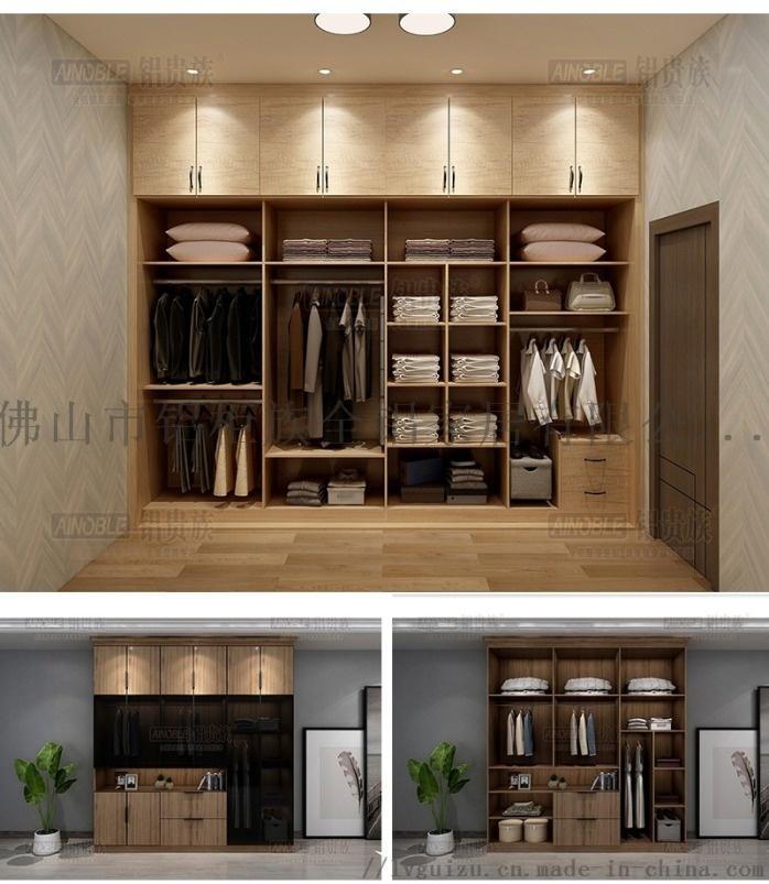 全铝衣柜定制铝合金衣柜全铝衣橱衣帽间142733715