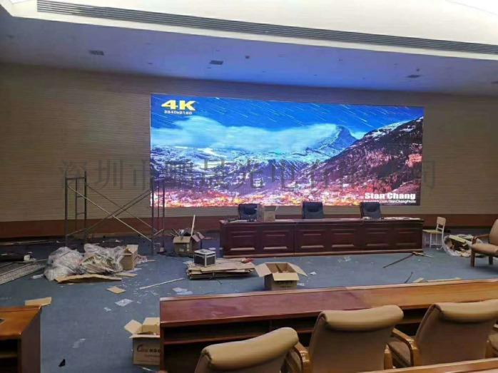 100平米的会议室做什么型号的LED显示屏比较合适142539365