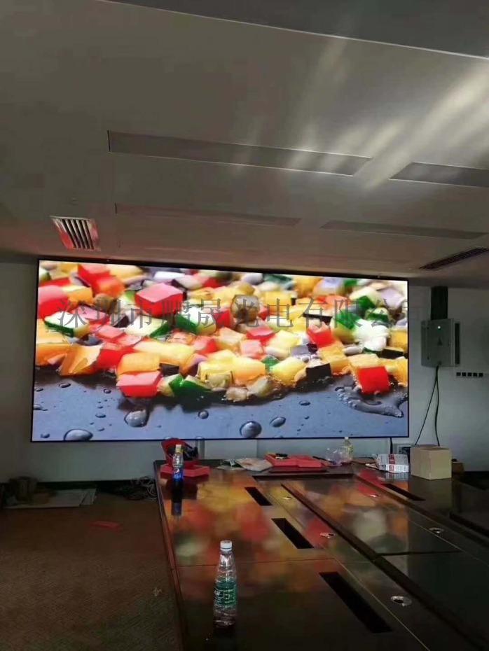100平米的会议室做什么型号的LED显示屏比较合适142539195