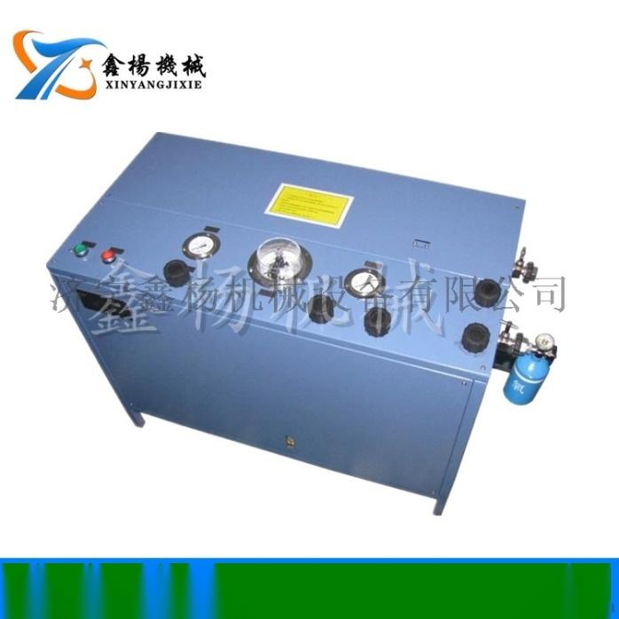 矿用30分钟心肺复苏器 MZS-30自动苏生器922865735
