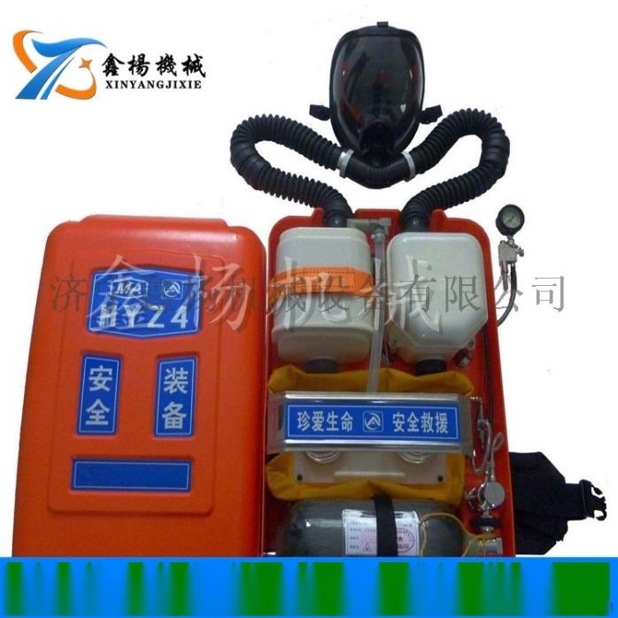矿用30分钟心肺复苏器 MZS-30自动苏生器922865755