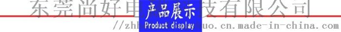 电磁铁 电磁铁厂家 质量保障 自保持推拉电磁铁142829645