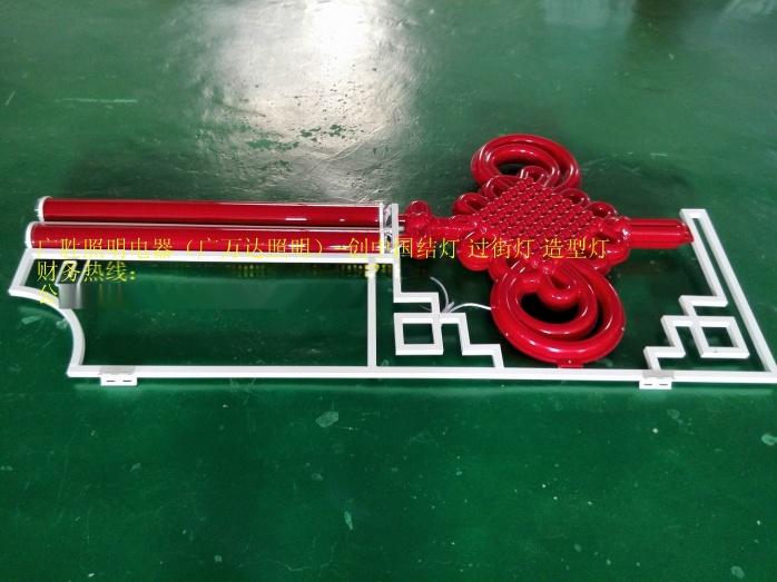 最暢銷年春節亮化中國結燈GWD---ZGJ2009344455