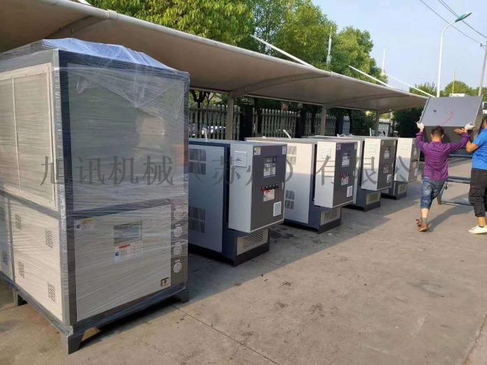 苏州无锡高温防爆油循环模温机油温机厂家直销直销142833845