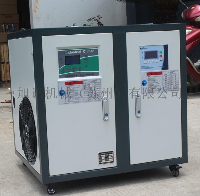 烟台冷工业水机厂家 8P工业冷油机源头供货142850745