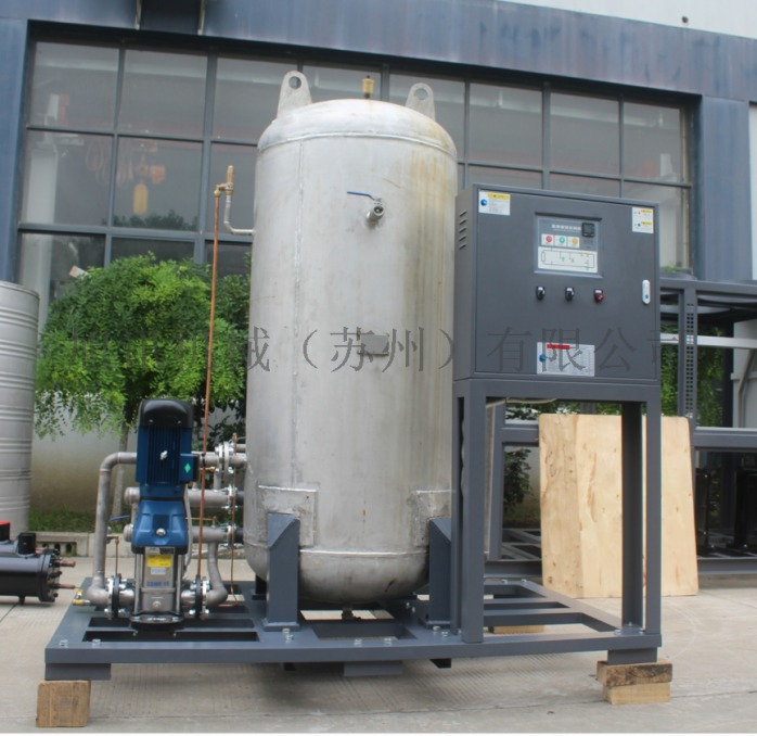 旭讯风冷式冷水机 冷冻机组 工业冷水机20HP142871555