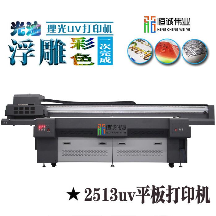 塑料外壳uv打印机 创意饭盒喷绘机 PP便当盒定制827783292