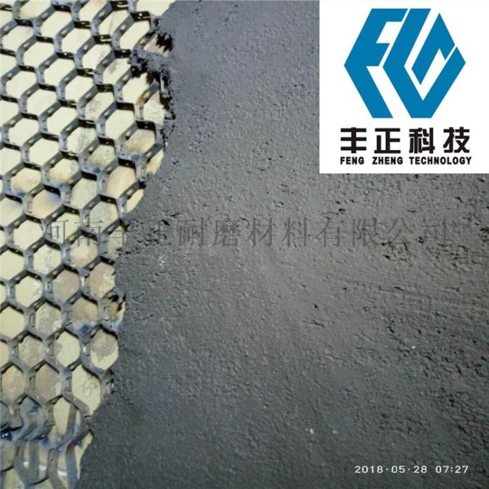 郑州市陶瓷耐磨涂料厂家 水泥沉渣池用防磨料139107675