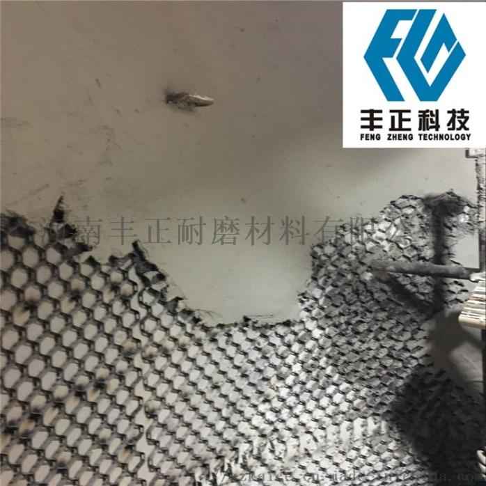 乌海耐磨胶泥厂家 耐磨陶瓷涂料 龟甲网防磨料施工143286815