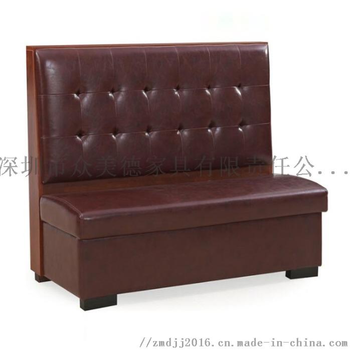西餐沙发定做,餐饮店沙发,茶餐厅沙发卡座加工厂142150305