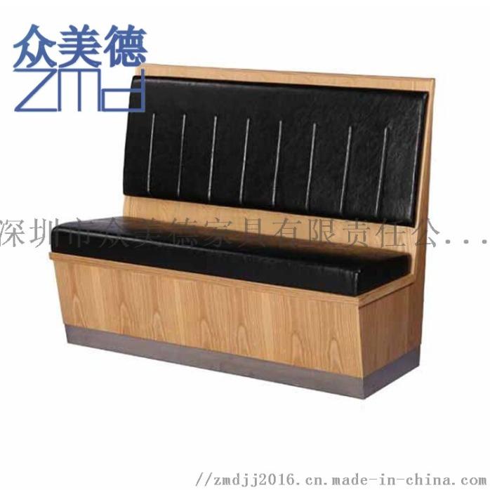 西餐沙发定做,餐饮店沙发,茶餐厅沙发卡座加工厂142150275