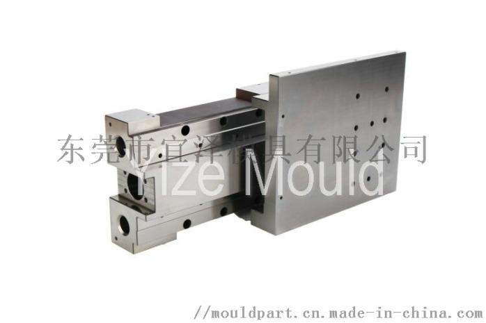 东莞宜泽模具精密机械铸铁滑块生产定制922943535