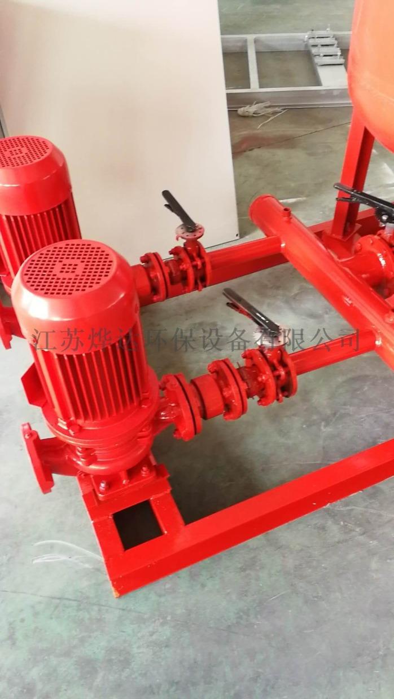 消防噴淋系統用穩壓設備143377485