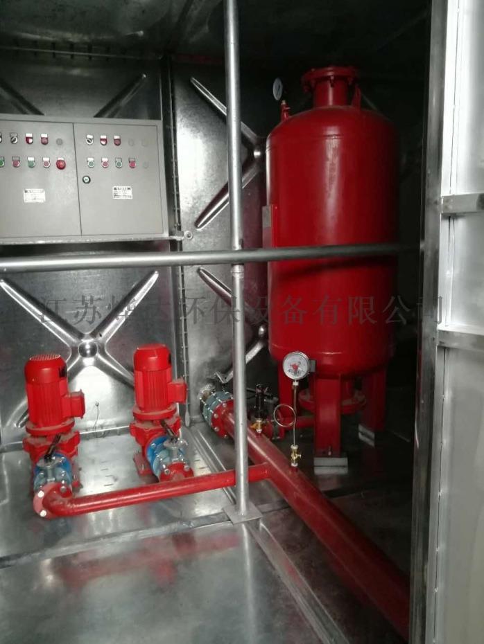 消防噴淋系統用穩壓設備925265405