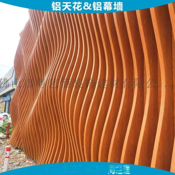 铝单板-木纹弧形铝方通格栅造型 (1).jpg