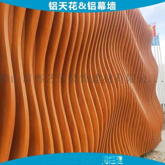 铝单板-木纹弧形铝方通格栅造型 (3).jpg