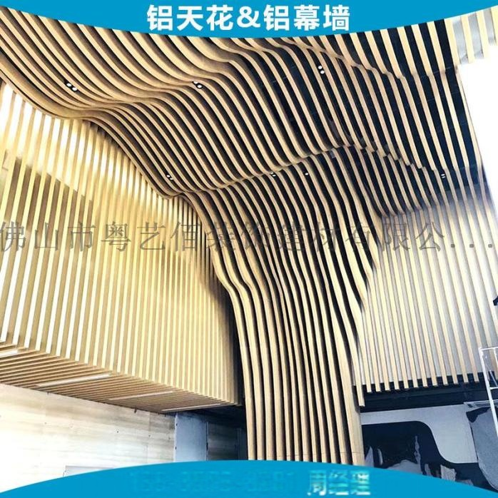 铝单板-木纹弧形铝方通格栅造型 (5).jpg