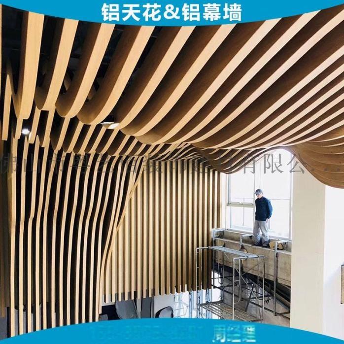 铝单板-木纹弧形铝方通格栅造型 (7).jpg