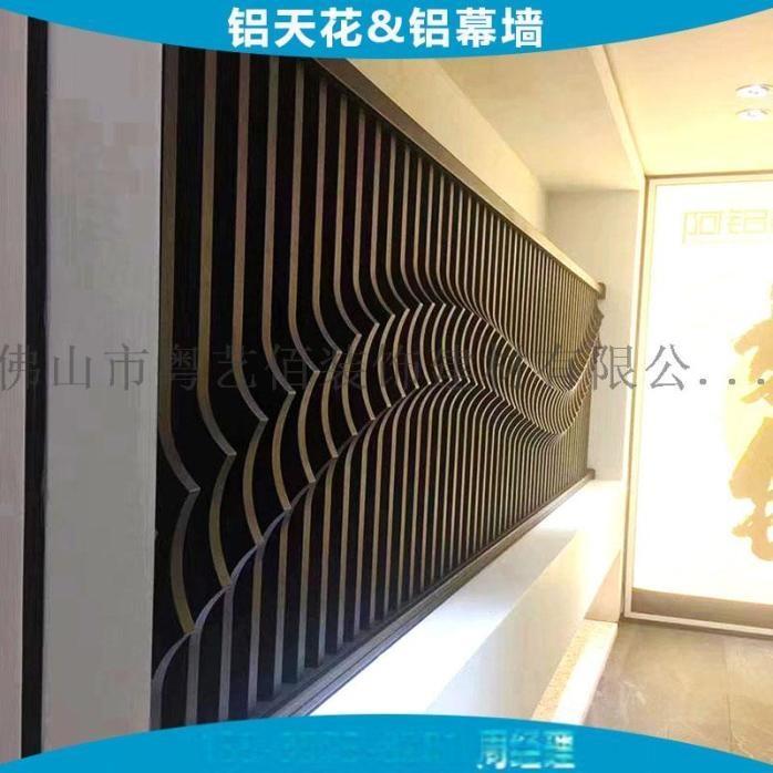 铝单板-木纹弧形铝方通格栅造型 (9).jpg
