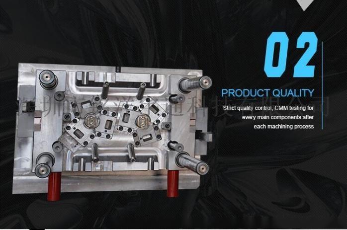 precision mold (2).jpg