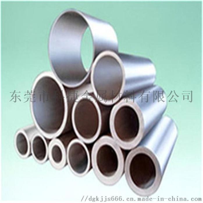 铝管1 (50).jpg