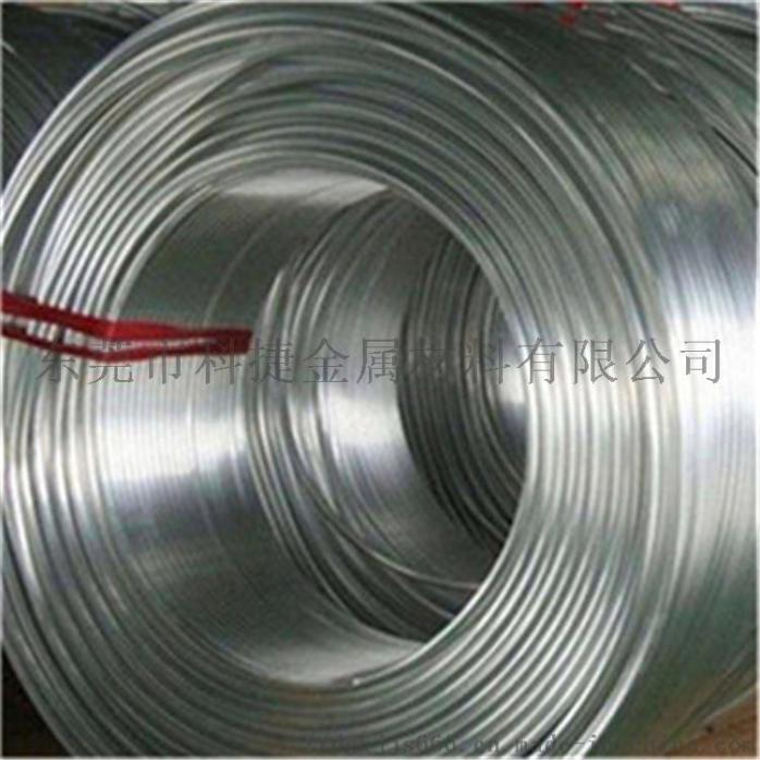 铝盘管 (7).jpg