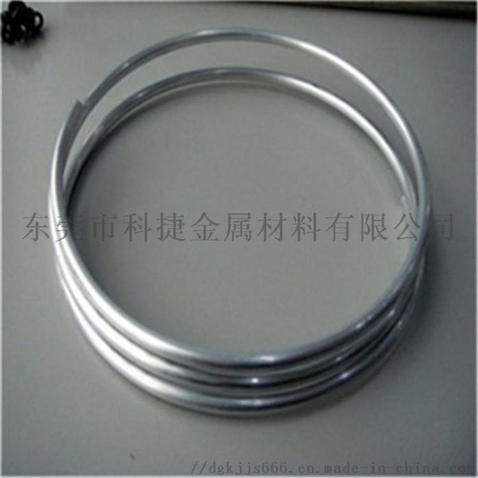 铝盘管 (11).jpg