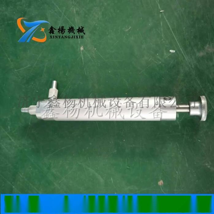 爱德克斯煤矿用本安型ADKS-4四合一气体检测仪927124425