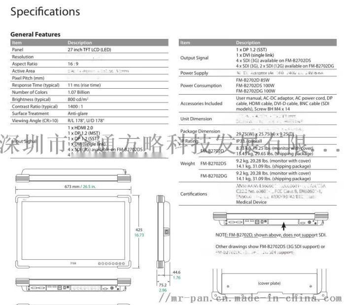FM-B2702D FM-B2702DS FM-B2702DG  3.jpg