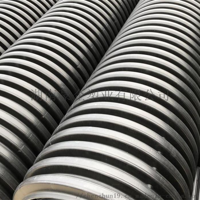 湖南长沙HDPE双壁波纹管塑料管波纹管916087335