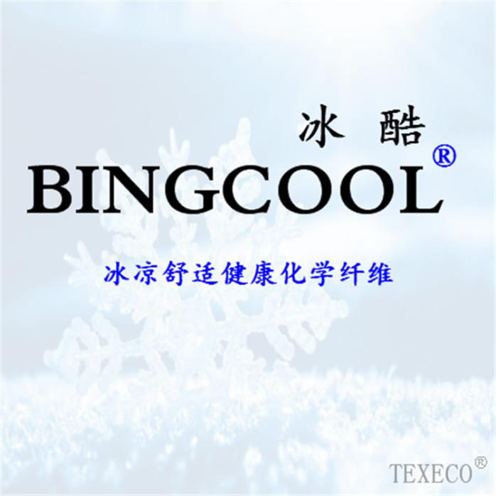 冰涼絲-品牌N1.jpg