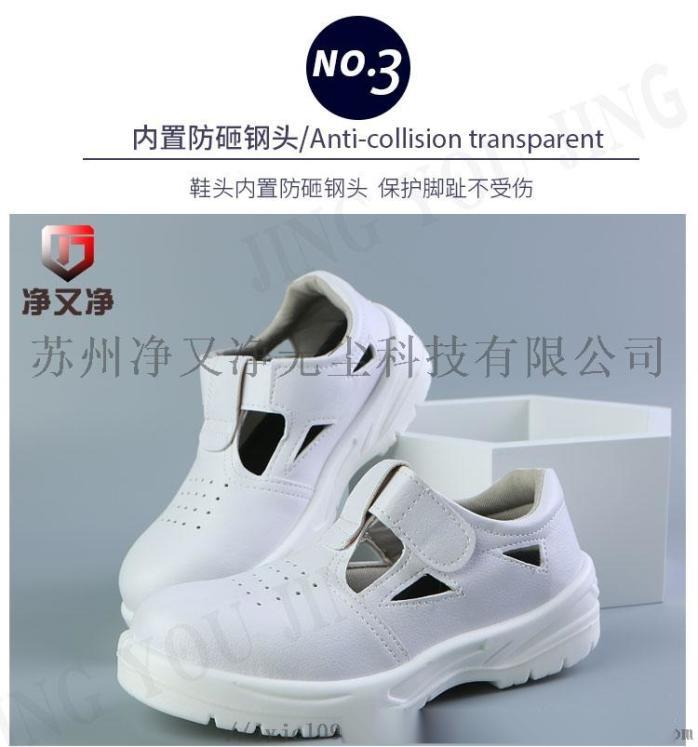 818白凉鞋_01_05.jpg