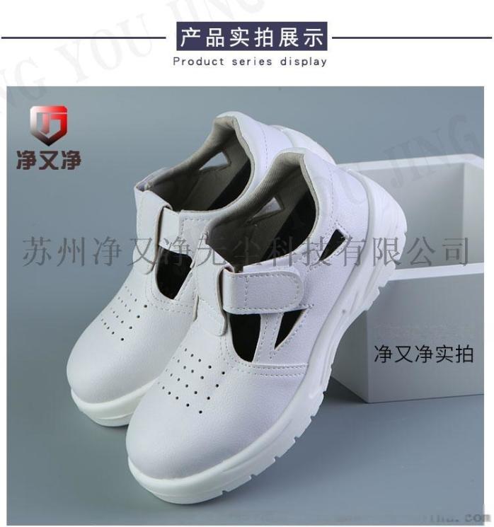 818白凉鞋_01_07.jpg