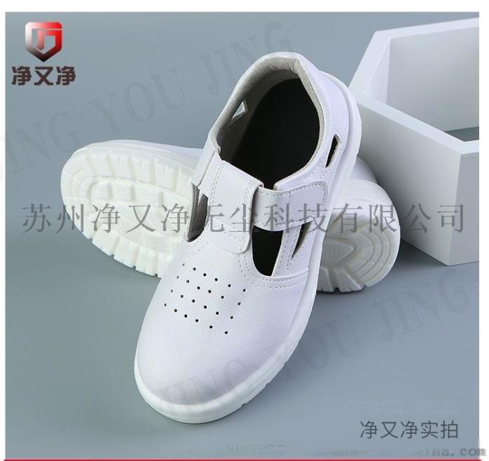 818白凉鞋_01_10.jpg