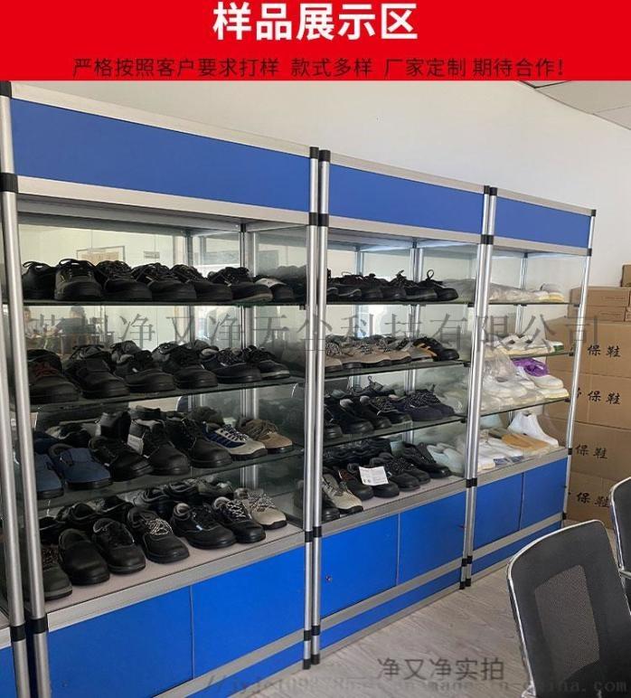 818白凉鞋_01_16.jpg