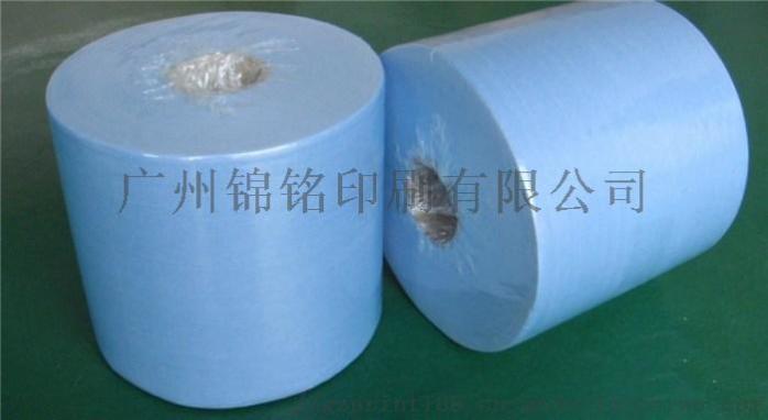 无尘纸印刷,K3光学镜头擦拭纸144085025