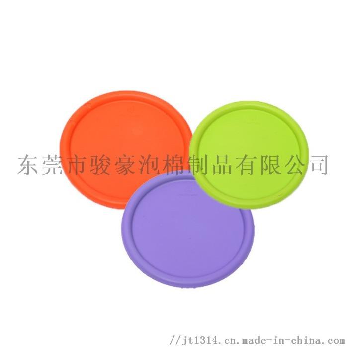 微信图片_2020062815262217.jpg