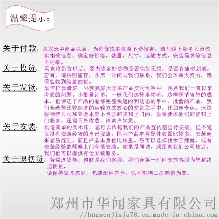**售课桌椅培训班 郑州课桌椅课桌椅培训班142171035